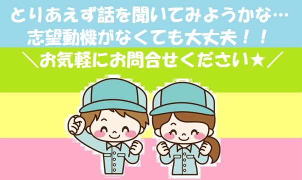 (株)シグマテック 仙台事業所 亘理エリアの画像・写真