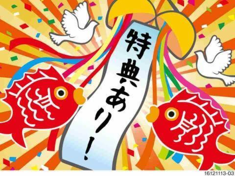 (株)シグマテック 川越事業所 加須エリア/KCKの画像・写真