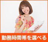 (株)シグマテック 川越事業所 那珂エリア/NSMの画像・写真