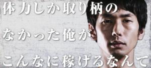 (株)シグマテック 川越事業所 いわきエリア/KYOの画像・写真