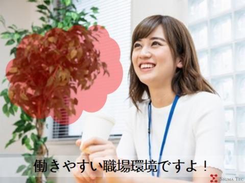 (株)シグマテック 川越事業所 上田エリア/UNBの画像・写真