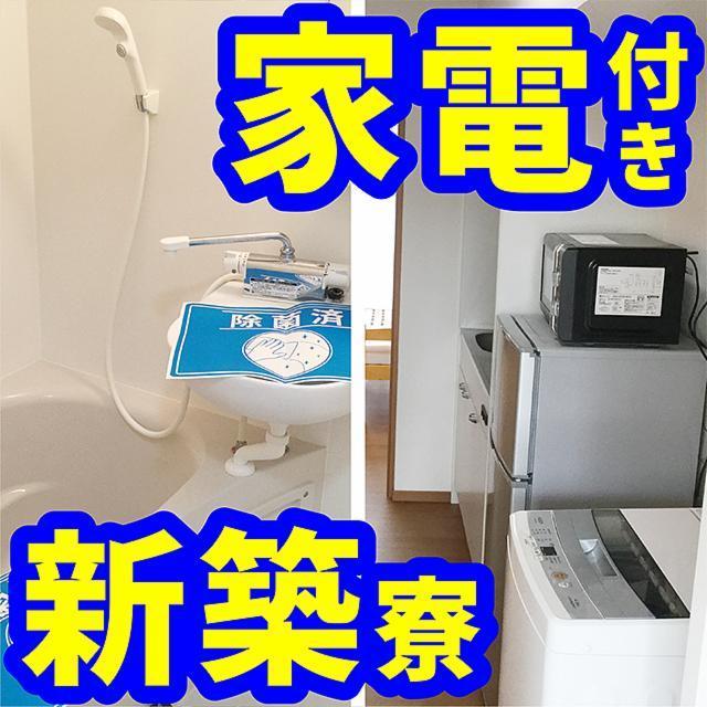 (株)シグマテック 津事業所 亀山市エリアの画像・写真