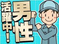 (株)シグマテック 岐阜事業所 市役所前エリア 1/GFIの画像・写真