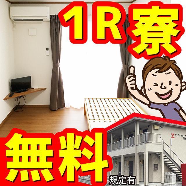 (株)シグマテック 津事業所 亀山エリアの画像・写真