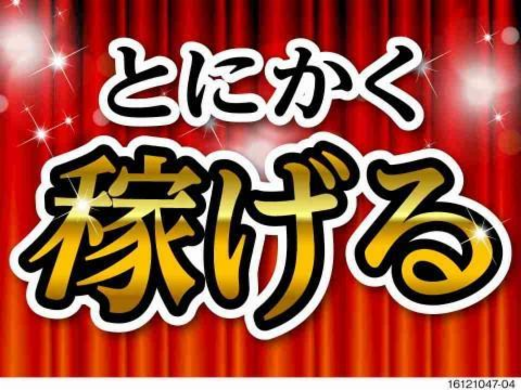 (株)シグマテック 川越事業所 あきる野エリア/AISの画像・写真